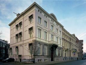 Гаагская конференция по международному частному праву - международное право.