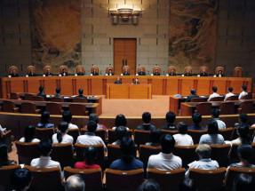 Верховный суд Японии.