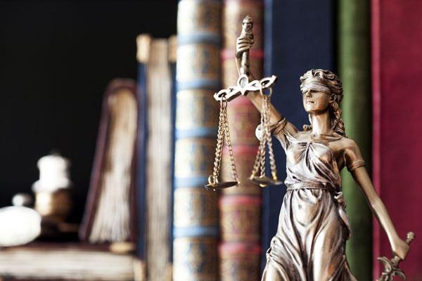 Международное право.