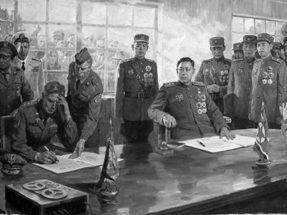 Соглашение о перемирии