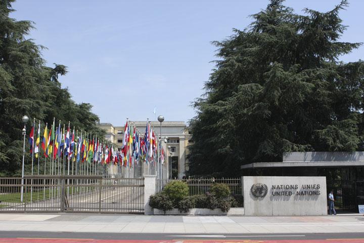 Европейское отделение ООН в Женеве
