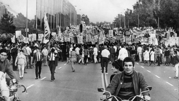 Демонстрация против войны США во Вьетнаме, 23 июня 1967