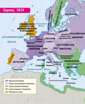 Политическая карта Европы до Венского конгрессаПолитическая карта Европы до Венского конгресса
