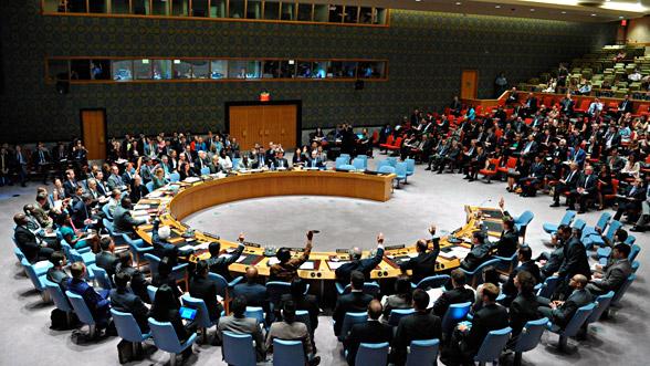 Совет безопасности ООН — центральный орган в системе универсальной коллективной безопасности