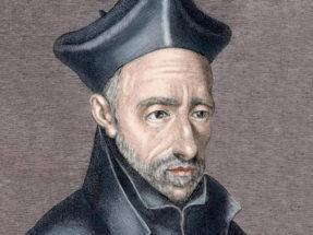 Франсиско Суарес