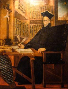 Франсиско Суарес. Портрет XVII века. Музей университета Вальядолида. Испания.
