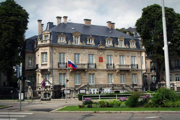 Генеральное консульство Российской Федерации в Страсбурге (Франция)